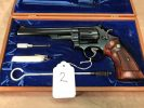 LARGE ESTATE FIREARMS AUCTION